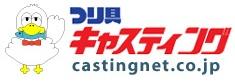 casting_logo